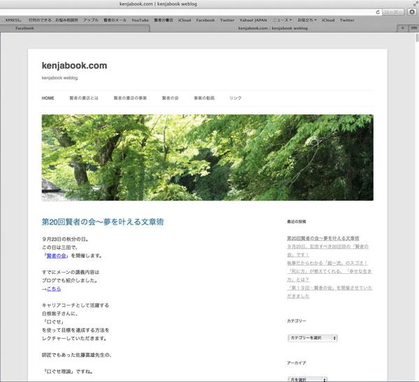 kenjabook.com